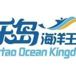 【落胆】水の中が丸見え!楽島海洋王国というウォーターパーク