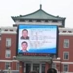 中国では信用をなくした人は徹底的に晒されます