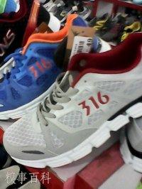 361duF