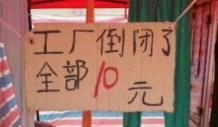 cuxiaoguanggaoA