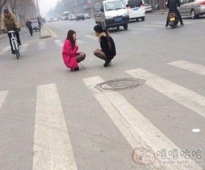 renhanghengdaoB