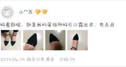 shangpinpingjiaB