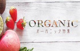 feature_organic