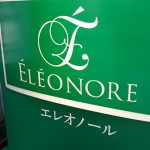 ereonore