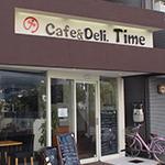 cafedeli_logo