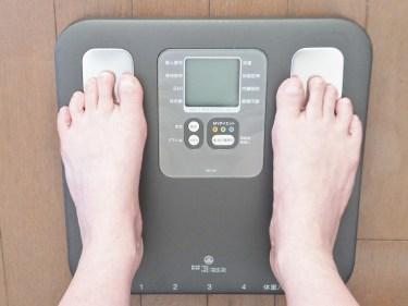 産後2週間頃は苦労しなくても体重が減る!産後の体重管理の方法