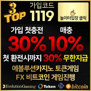 top3벳