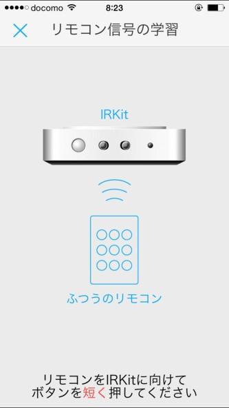 IRKit13