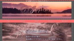 Jupiter ジュピター