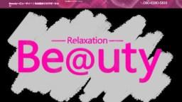 Beauty ビューティー