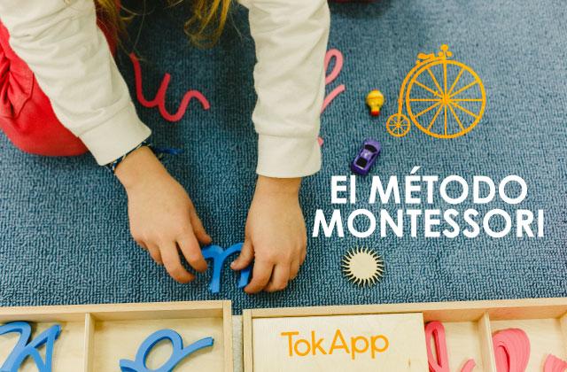 El Método Montessori: La educación que recibieron grandes personalidades