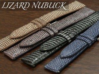 CF-LIZARD-NUBACK