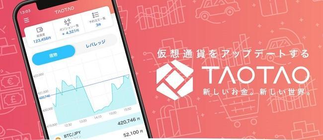 Yahoo Japan-backed crypto exchange Taotao to go live this