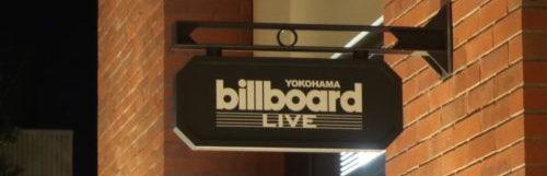 ビルボードライブ横浜【カジュアルエリアからの見え方とコロナ禍でのライブルール】