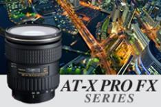 atx-pro-fx