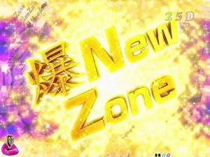 豊丸とソフトオンデマンドの最新作 爆NewZone