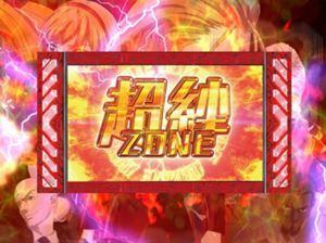 CR009 RE:CYBORG 超絆ゾーン