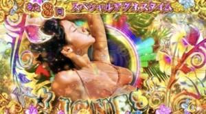 CR大海物語4withアグネス・ラム スペシャルアグネスタイム