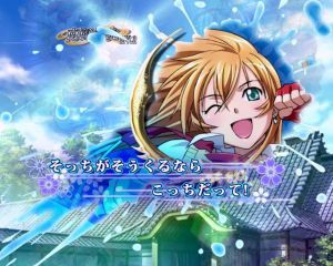 CR一騎当千 〜サバイバルソルジャー〜 会話予告