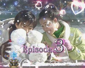 CR冬のソナタ Remember ストーリー連続予告