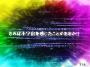 CR聖闘士星矢4 全回転リーチ