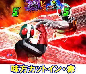 CR仮面ライダーフルスロットル 闇のバトルver 最終決戦バトル