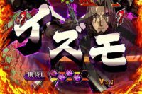 PアクエリオンW 最終決戦 神聖拳闘モード イズモ