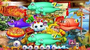 Pスーパー海物語IN JAPAN2 宝船リーチ