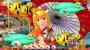 Pスーパー海物語IN JAPAN2 マリン和傘リーチ