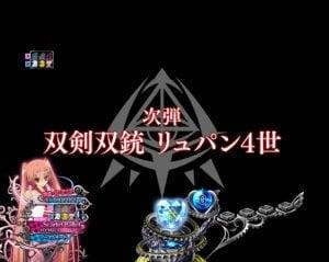 P緋弾のアリア3 NEXT ARIA The Scarlet Ammo予告