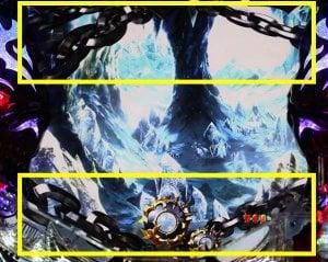 Pアナザーゴッドハーデス2 ジャッジメント 鎖ZONE