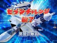 Pウルトラセブン2 甘デジ 設定憶測 ウルトラホーク