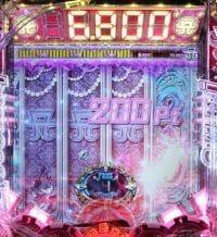 超継続ぱちんこayumi hamasaki~LIVE in CASINO~ FREE GAME