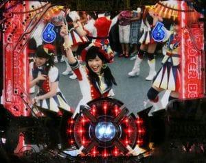 ぱちんこAKB48 ワン・ツー・スリー!! フェスティバル 超絶SP