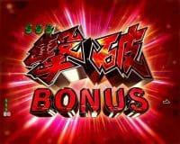 トータル・イクリプス 撃破BONUS