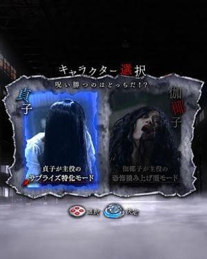 P貞子vs伽椰子 頂上決戦 通常時の演出モード