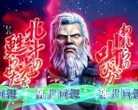 P真・北斗無双 第2章 頂上決戦 リハク独白