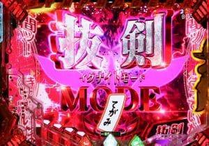 PF.戦姫絶唱シンフォギア2 抜剣(イグナイト)MODE