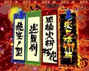 PF.戦姫絶唱シンフォギア2 電サポ 技の種類