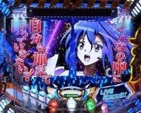 PF.戦姫絶唱シンフォギア2 モニター予告