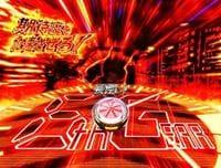 ぱちんこ 仮面ライダー轟音 超加速ATTACK