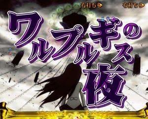 ぱちんこ 劇場版魔法少女まどか☆マギカ キュゥべえver