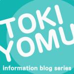 20歳のアイドル、冨田真由さんを刺した犯人のツイッター