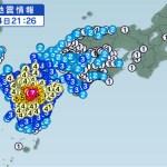 熊本県で地震│震度7を観測