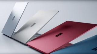 新OS windows10 S搭載の薄型軽量ノートPC「Surface Laptop」の性能と構成はこれだ!マイクロソフト(米)が5/2発表