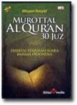 MP3 Murattal Al Quran 30 Juz Syaikh Misyari Rasyid (Disertai Terjemah Suara Per Ayat)