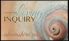 An elegant logo for Ahava's business cards.