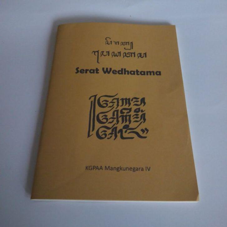 Sampul Buku Serat Wedhatama retype