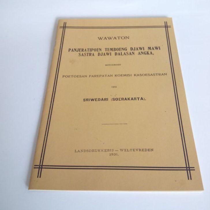 Buku Wawaton Sriwedari cover