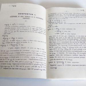 Kamus Jawa krama ngoko (hardcopy) isi